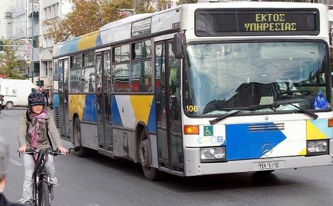 Θα λιώσεις στο γέλιο! Δες ανακοίνωση μέσα σε λεωφορείο!