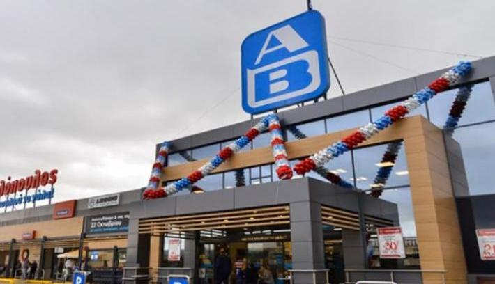 To νέο κατάστημα ΑΒ Βασιλόπουλος ζητά προσωπικό!