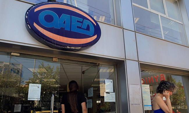 ΟΑΕΔ: Δείτε από εδώ εάν δικαιούστε τα 576 ευρώ το μήνα