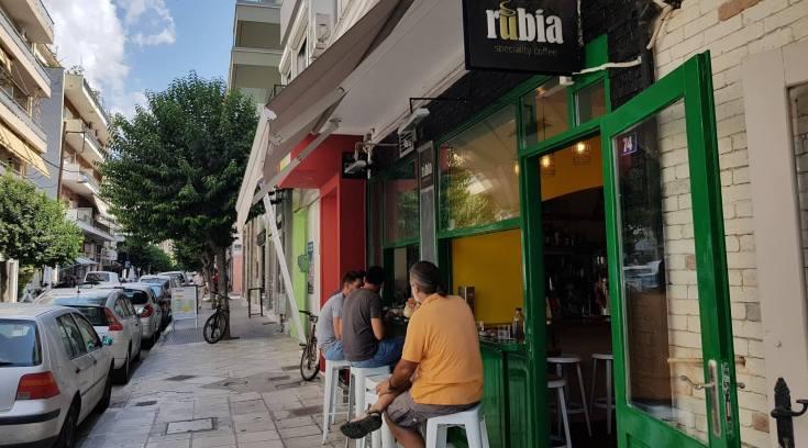 Rubia: Εκτός από γεύση, έδωσε και χρώμα στη ζωή μας!