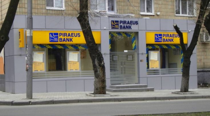 Η Επιθεώρηση Εργασίας έκλεισε Τράπεζα Πειραιώς για παράνομες υπερωρίες