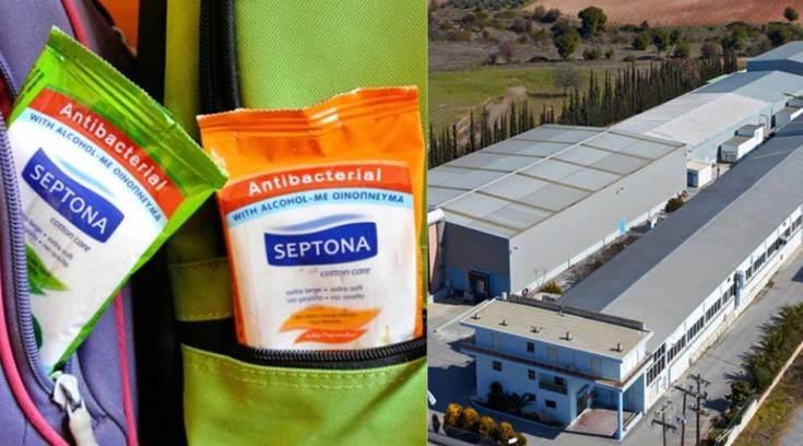 Septona: Με προϊόντα 100% Made in Greece κατέκτησε τη διεθνή αγορά