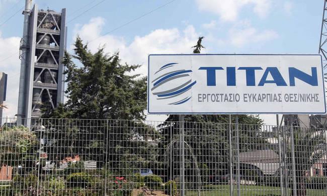 Νέα… τιτάνια αποχώρηση από την Ελλάδα!