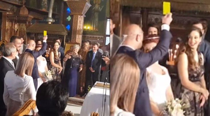 Νύφη πάτησε τον γαμπρό και αυτός έβγαλε κίτρινη κάρτα- Video