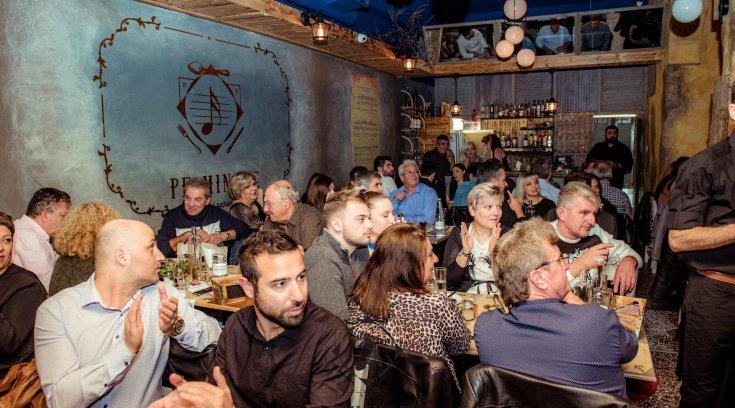 Ρε Μινόρε: Υπέροχη βραδιά με πλούσια δώρα για τους ερωτευμένους!