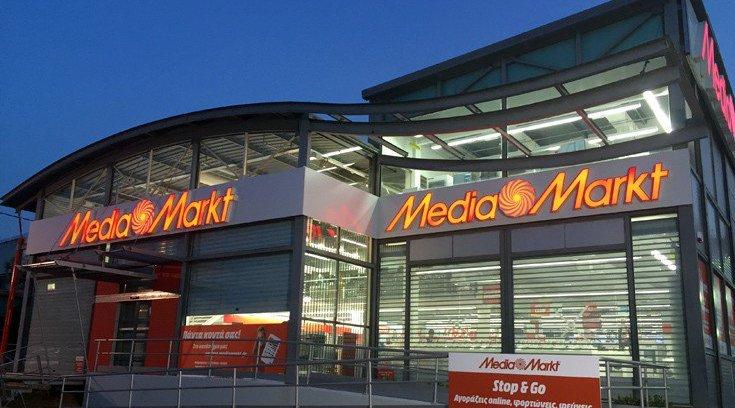 Ποια εταιρεία θέλει να πάρει τη Media Markt στην Ελλάδα- Οι αλλαγές που θα φέρει στην αγορά