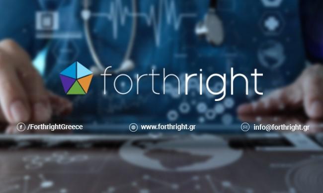 Το Ιατρικό Ψηφιακό Marketing και η Forthright