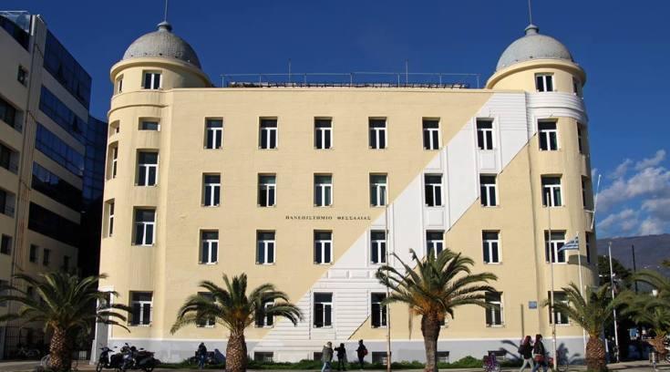 Mέσα στα καλύτερα πανεπιστήμια παγκοσμίως, το δικό μας Πανεπιστήμιο Θεσσαλίας!