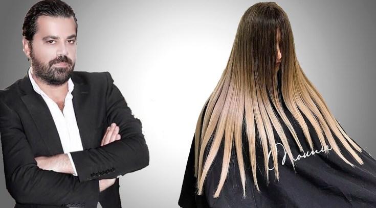 Κάνε τα χρώματα του Mounir στα μαλλιά σου μ έκπτωση 30%!