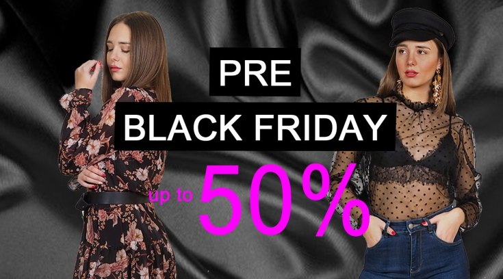 To απόλυτο e-shop της πόλης κάνει pre black Friday -50%!