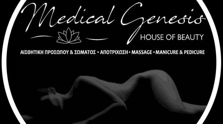 "Medical Genesis: Λένε ""ναι"" στη Black Friday με απόλυτες προσφορές!"