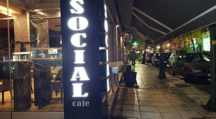 Social: Ο νέος σικάτος χώρος που έρχεται στην πόλη και θα τον λατρέψετε!