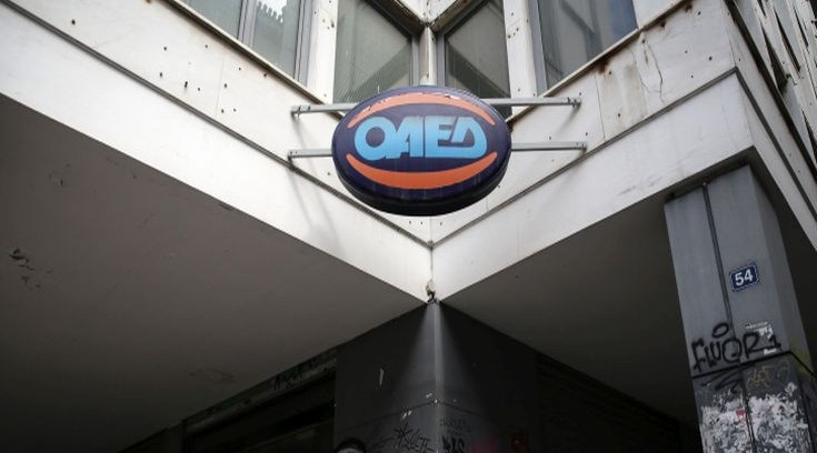 ΟΑΕΔ: Τι αλλάζει σε συναλλαγές και επίδομα ανεργίας λόγω κορονοϊού