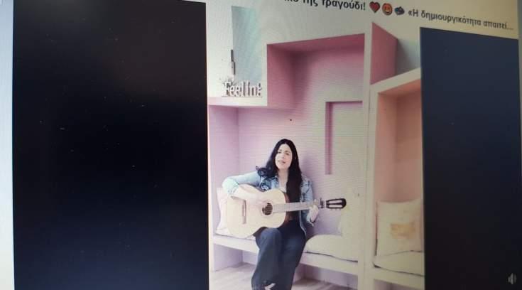 Δική μας δασκάλα, έγραψε και τραγούδησε τραγούδι για να επικοινωνήσει με τα παιδιά!