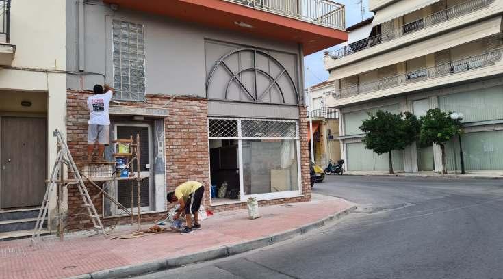Τι γίνεται εκεί και ανοίγουν συνέχεια μαγαζιά; Δες τι ανοίγει!