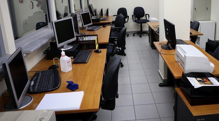 Πρόγραμμα 100.000 θέσεων εργασίας: Για όλες τις επιχειρήσεις