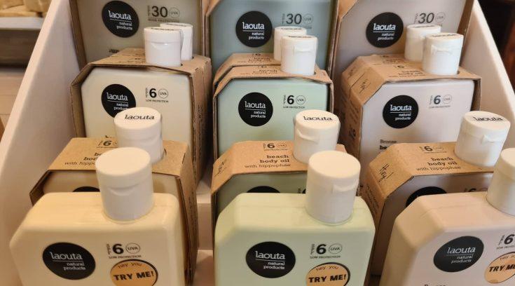 Φυτικά αντηλιακά, χωρίς χημικά, με super προστασία και άρωμα!