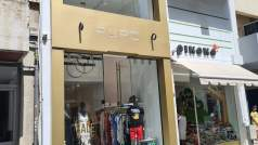 Pure: Νέα εντυπωσιακή είσοδος στην Σπυρίδη!