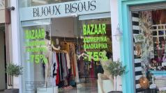 Bijoyx Bisous: Δεν γίνεται να το χάσουμε αυτό!