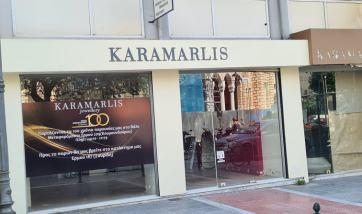 Karamarlis: Τέλος από την Γκλαβάνη, που ανοίγει το νέο κατάστημα;