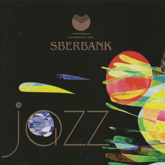 Sberbank. Our Collection