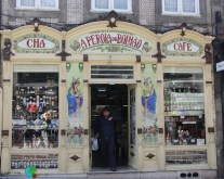 Porto - 4 de maig 2013 11-imp