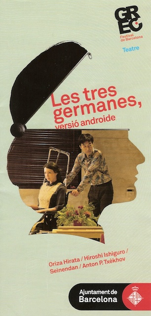 Les tres germanes - cartell