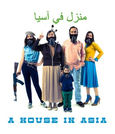 House_in_asia