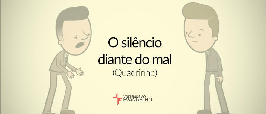 silencio-diante-do-mal