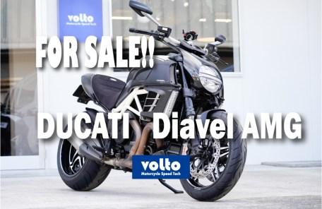 Ducati DiavelAMG