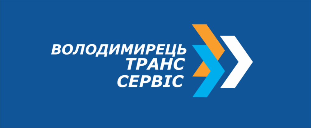 ВолодимирецьТрансСервіс