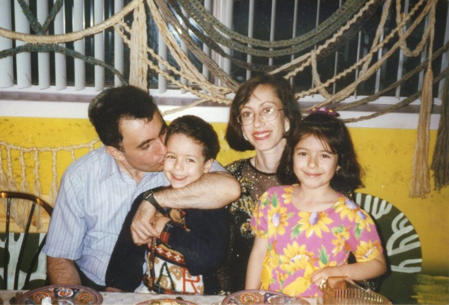 Russian family in America