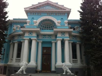 Kharkiv Wedding Palace