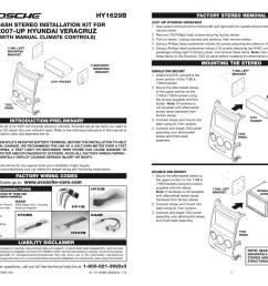 scosche wiring harness harley davidson imageresizertool com [ 1500 x 1159 Pixel ]