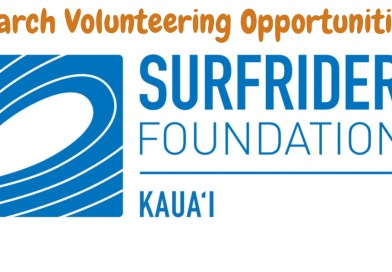 Surfrider's March Events