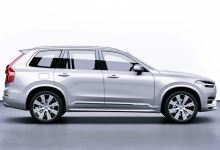 2022 Volvo XC90 Be Redesigned