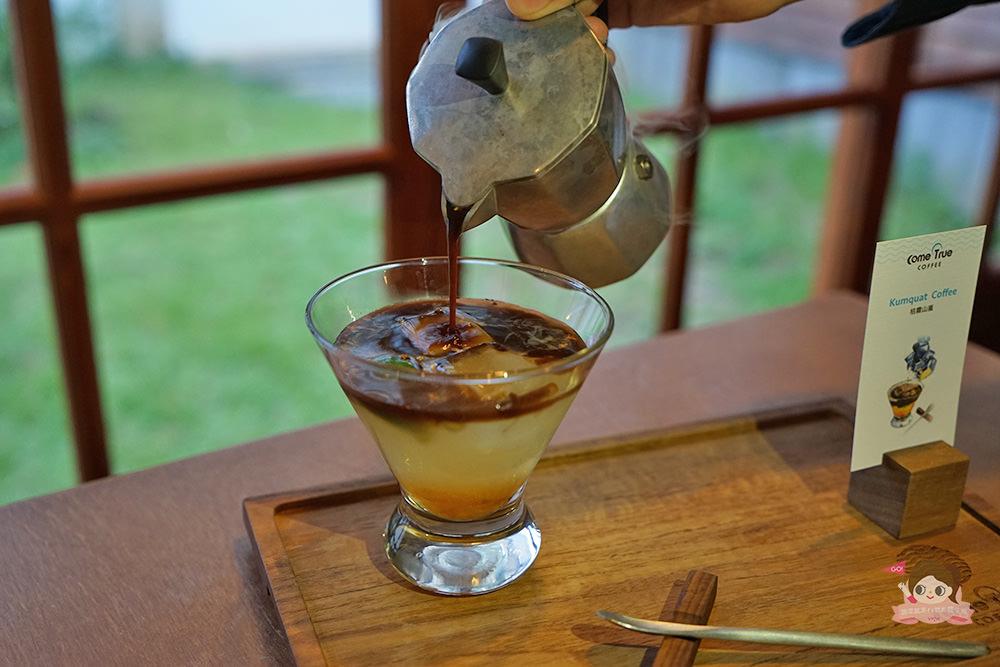 成真咖啡 桃園藝文町店 日式老宅 創意咖啡 桔霧山嵐 舒芙蕾厚鬆餅 (20) - 說走就走!V歐妮旅行攝