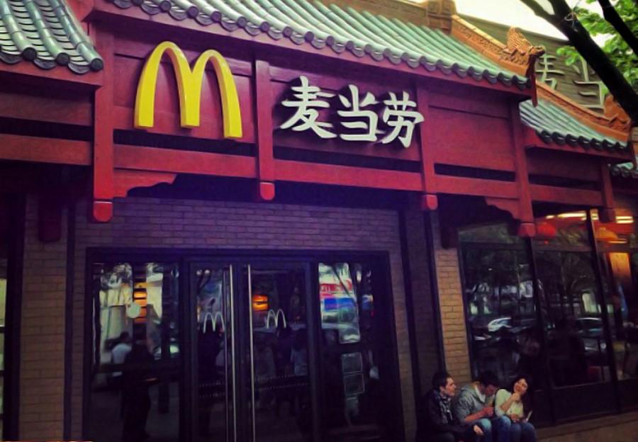 Chinatown Paris - McDonalds chines 13eme