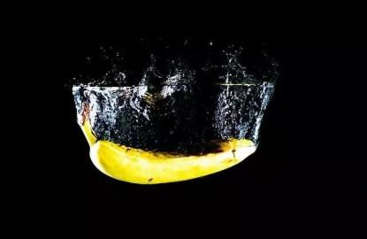 banaan voeding