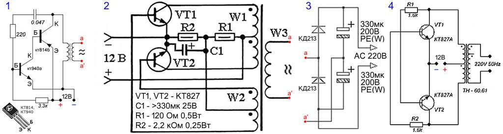 Схемы простых преобразователей напряжения 12-200 В