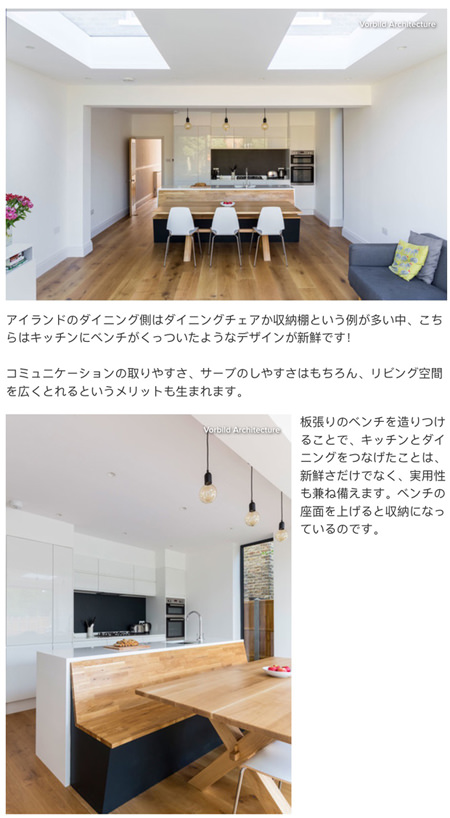 houzz-japan-vorbild-architecture-1