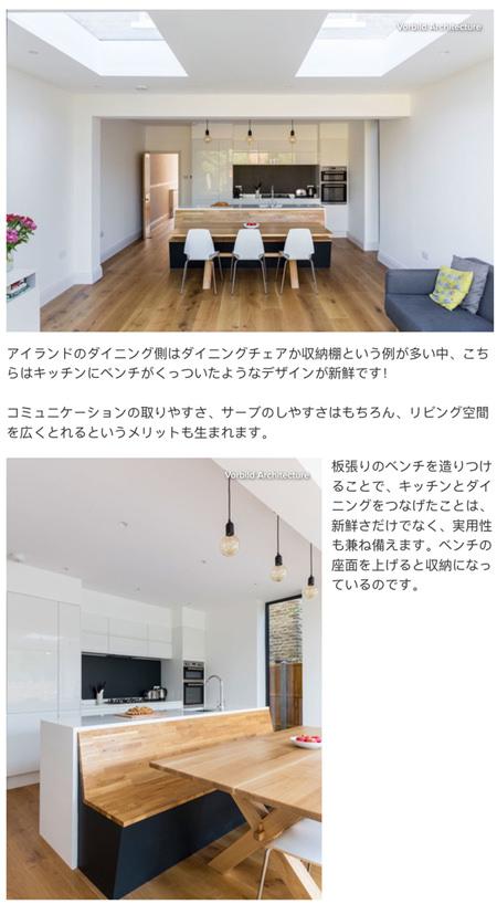 houzz-japan-vorbild-architecture-1