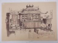 Chinees restaurant, jarig vandaag Stiefbeen en zoon Regie: Max Douwes, NCRV 1963-1965