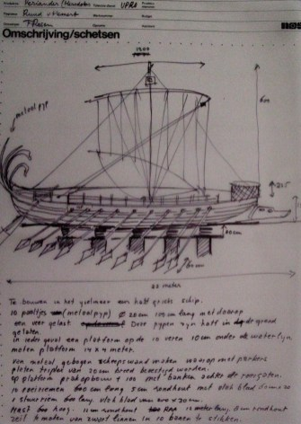 Herodotus: Periander (VPRO, 21-1-1975), regie Ruud van Hemert, decor Frank Rosen. Collectie Frank Rosen