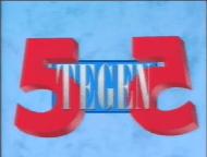 Een ruimtelijk logo met wat glans