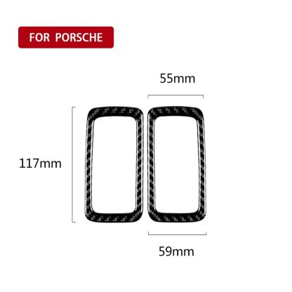 For porsche macan accessories Carbon fiber Interior Trim Front and Rear Reading Lights Car portable stickers