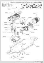 ARRMA ADS-15M V2 15kg Waterproof Servo Red (ARRMA 390139