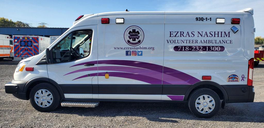 At Long Last, Ezras Nashim Debuts First State of The Art Ambulance 3
