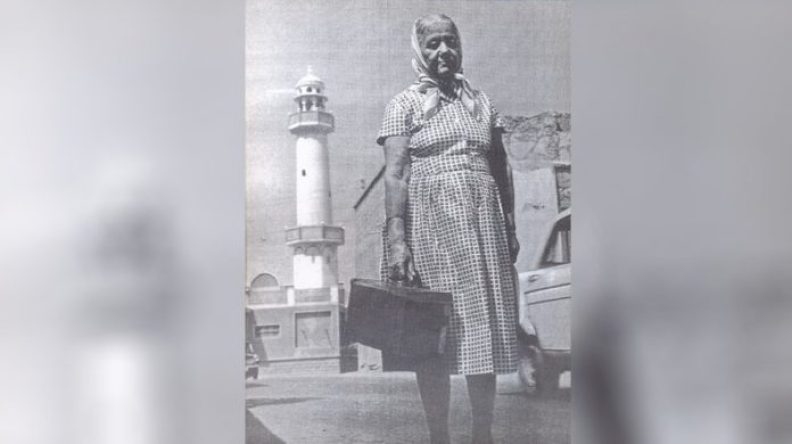 Umm Jan, The Jewish Midwife Who Became A National Heroine In Bahrain 1
