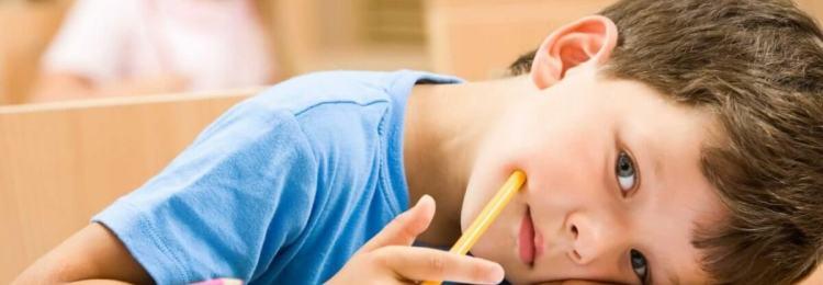 Духовно-нравственное воспитание младших школьников